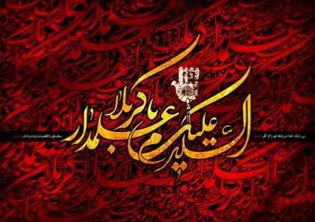عکس نوشته محرم نزدیکه 8 عکس نوشته محرم نزدیکه