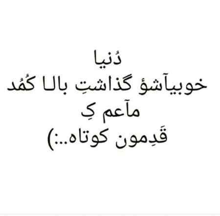عکس نوشته چرا من انقدر بدشانسم (4)