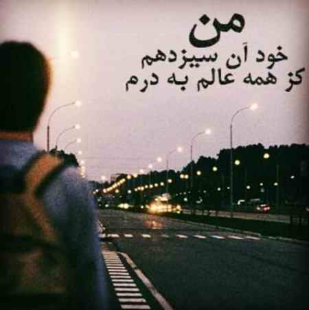عکس نوشته چرا من انقدر بدشانسم (7)