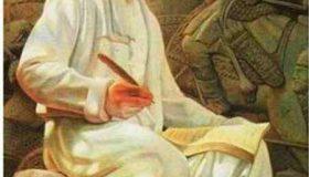 قالب شعری شاهنامه فردوسی چیست