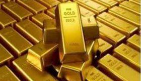هر اونس طلا چند گرم است