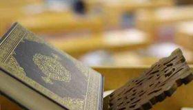 چرا خداوند قرآن را نور نامیده است