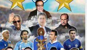 استقلال در چه سالی قهرمان آسیا شد