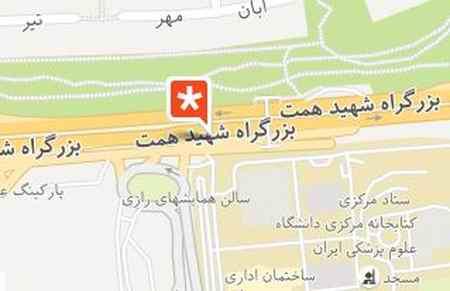نزدیکترین ایستگاه مترو به بیمارستان میلاد کجاست