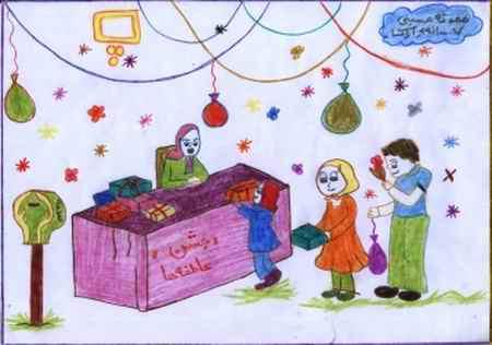 نقاشی برای جشن عاطفه ها (1)