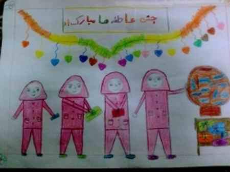 نقاشی برای جشن عاطفه ها (2)
