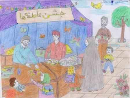 نقاشی برای جشن عاطفه ها (4)