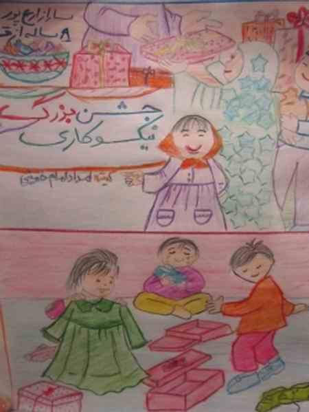 نقاشی برای جشن عاطفه ها (5)