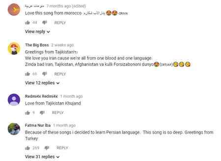 آهنگ بهت قول میدم محسن یگانه در یوتیوب دنیا را به هم ریخت 4 آهنگ بهت قول میدم محسن یگانه در یوتیوب دنیا را به هم ریخت