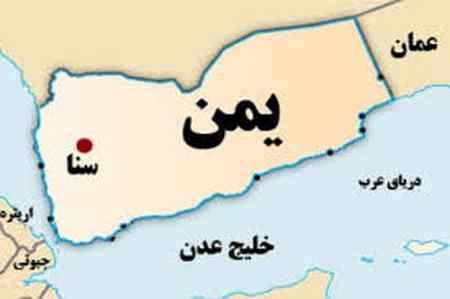 خلیج عدن در کدام اقیانوس قرار دارد