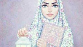 عروس قرآن چه نام دارد