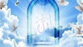 خواندن سوره های سجده دار در نماز چه حکمی دارد