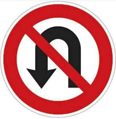 در چه فاصله ای دور زدن ممنوع است