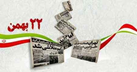 عامل اصلی پیروزی انقلاب اسلامی چه بود