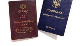 لیست کامل مدارک مورد نیاز برای پاسپورت
