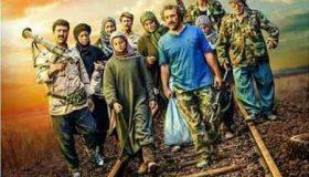 آیا پایتخت ۶در حال ساخت است