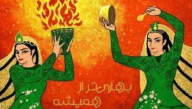 انشا در مورد چهارشنبه سوری