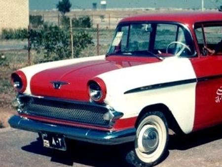 اولین تاکسی تلفنی در کدام شهر بود