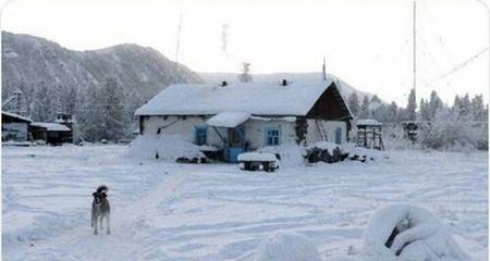 سردترین شهر دنیا در کدام کشور است
