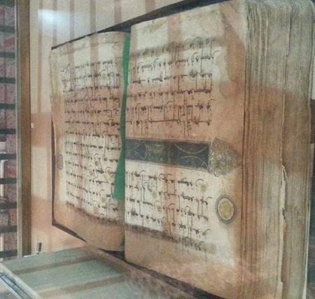 قرآن نگل در کدام استان است