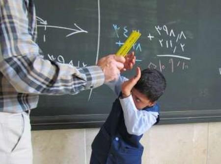 ماجرای کور شدن یک دانش آموز توسط معلمش