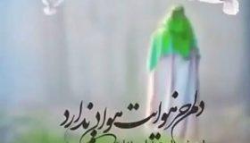 وزیر حضرت مهدی پس از ظهور چه کسی است