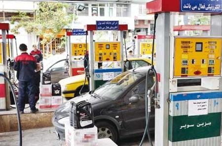 آیا گران شدن بنزین صحت دارد