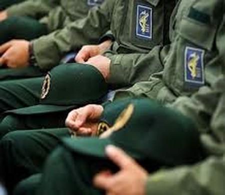 انشا در مورد سپاه پاسداران