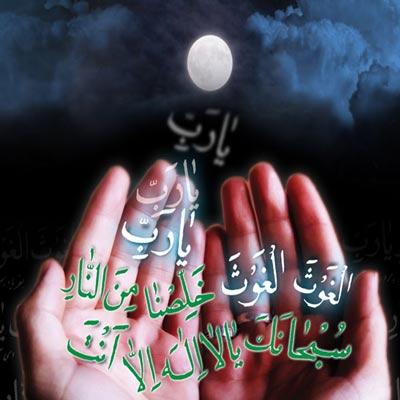 عکس نوشته مذهبی برای پروفایل