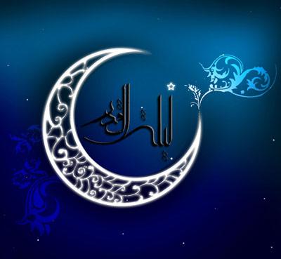 عکس مذهبی برای پروفایل شب قدر