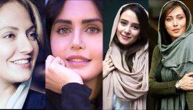 عکس خوشگل ترین بازیگران زن ایران