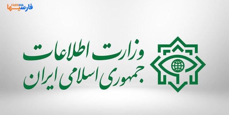 دستگیری عوامل مرتبط با شبکه ماهوارهای ایران اینترنشنال
