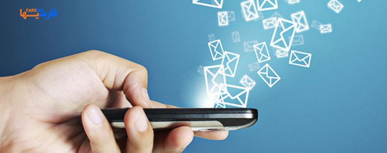 پیامک ثبتنام در طرح حمایت معیشتی دولت