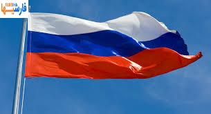 هشدار مسکو به تلاشها برای تضعیف روابط ایران و عراق