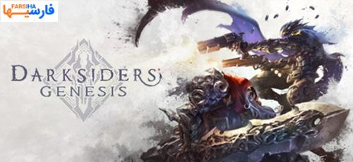 بازی Darksiders Genesis و پیرامون آن