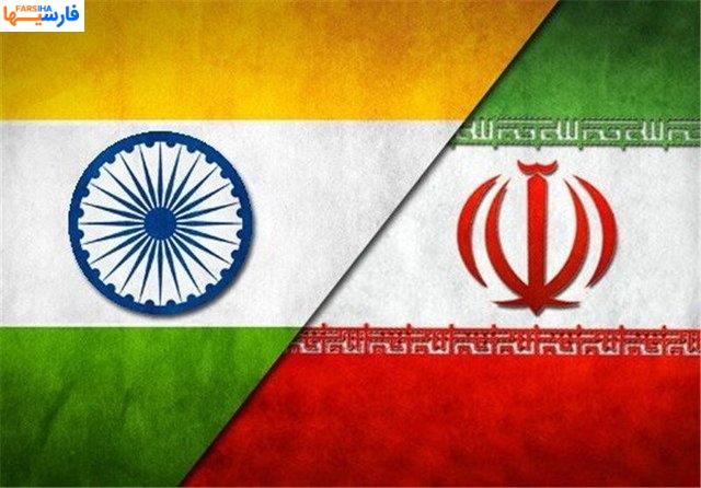 سفر وزیر خارجه هند به ایران در هفته جاری