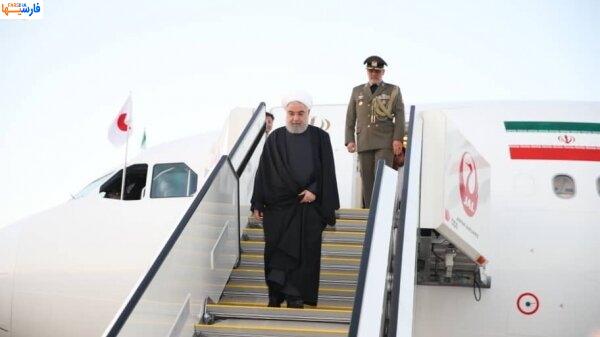 رییس جمهور روحانی وارد توکیو شد