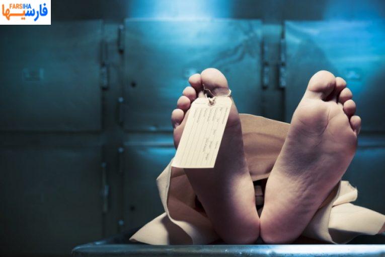 نکروفیلیا یا مرده خواهی چیست؟
