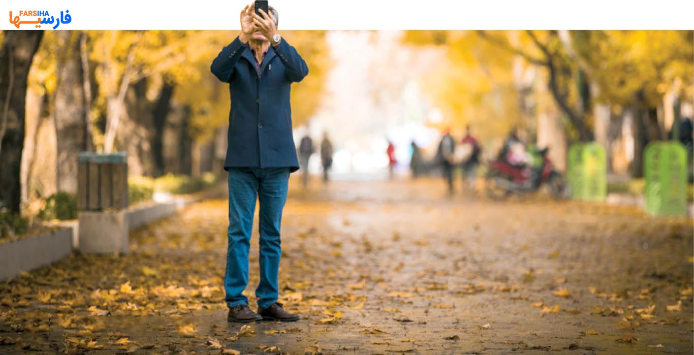 ترفندهای عکس گرفتن با گوشی از طبیعت