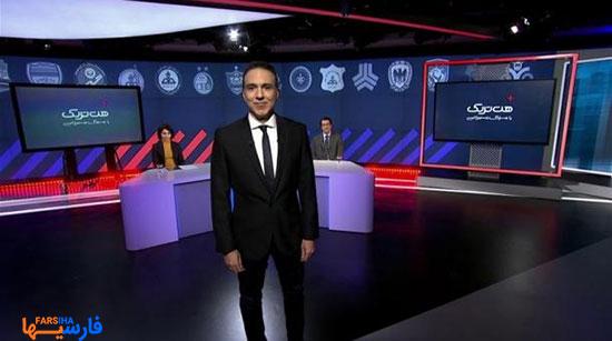 شروع مزدک میرزایی با برنامه هت تریک در شبکه ایران اینترنشنال