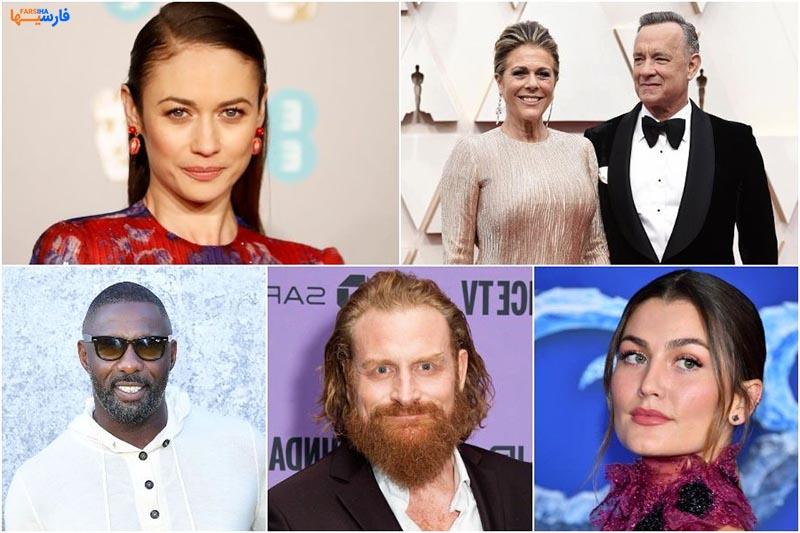 بازیگران مشهوری که به کرونا مبتلا هستند