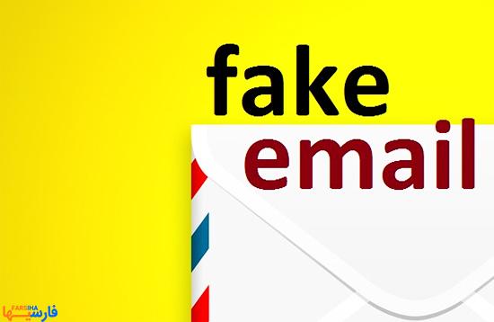 مراقب ایمیلهای پزشکی درمورد ایدز باشید