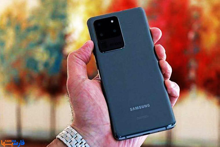 گوشی سامسونگ S20 Ultra دردسرساز شد!