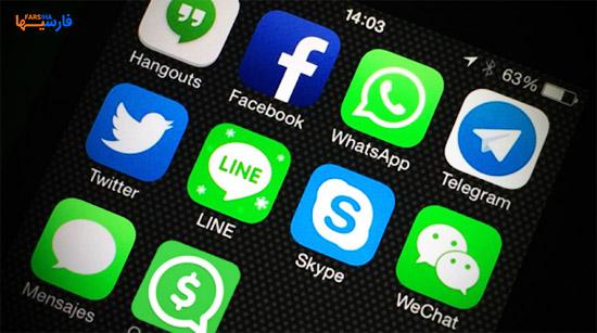 بررسی محبوبترین و پرطرفدارترین اپلیکیشنهای پیام رسان در جهان