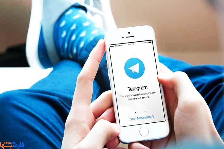 تماس تصویری تلگرام راه اندازی می شود