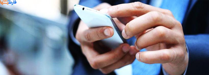 فروش گوشیهای قسطی با امکانات اپراتورها