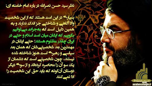 سید حسن نصرالله ،رهبر مقاومت لبنان