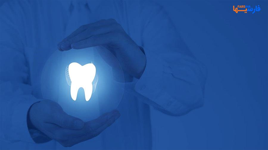کلینیک دندانپزشکی دریادنتال در تهران
