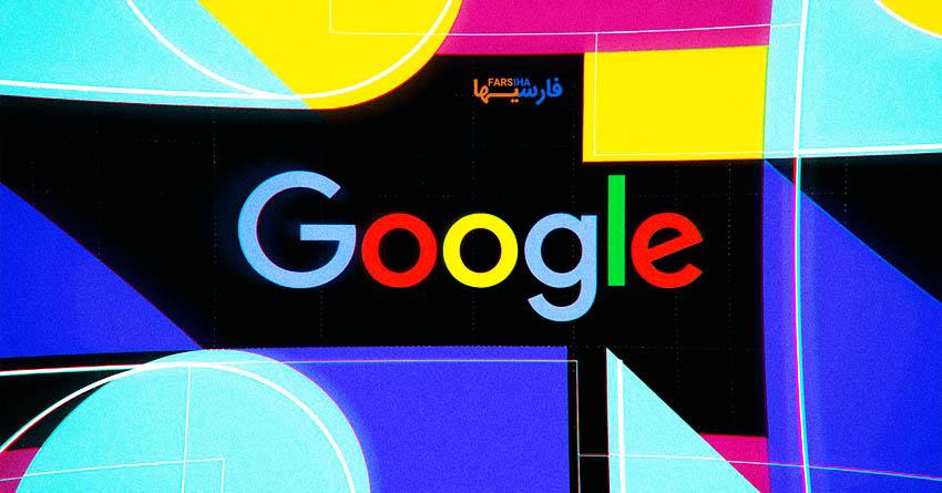 سرویس های Google از جمله Gmail امروز با اختلال روبرو شدند