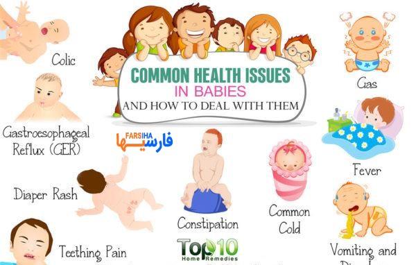 10 مشکلی که همه نوزادان با آن درگیر هستند